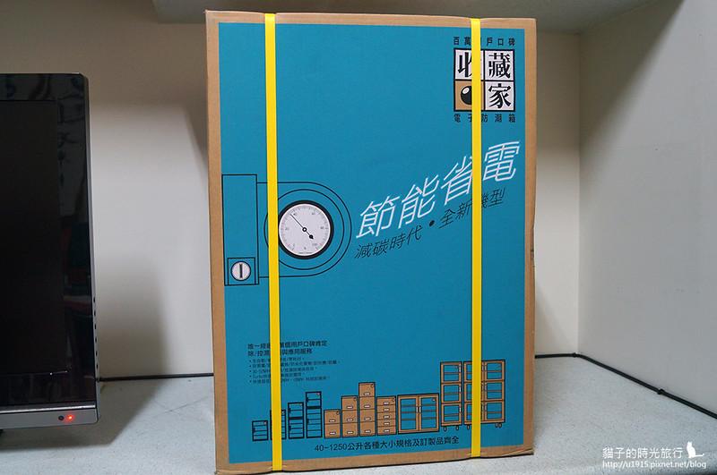 收藏家BQ-65防潮箱開箱