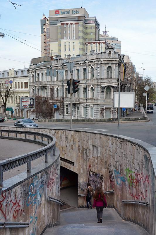 Киевский переход