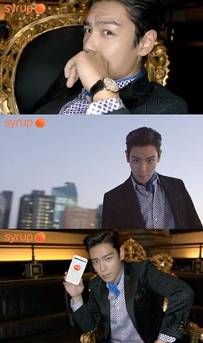 TOP - Syrup - 2014 - 02