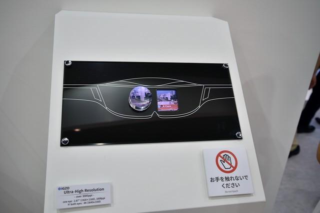 écrans IGZO de Sharp