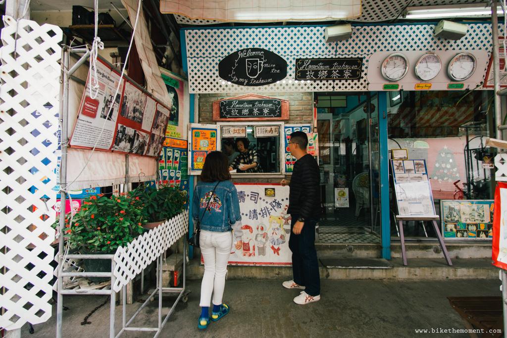 Untitled 長洲單車遊記 香港單車小天堂 長洲單車遊記 16430919343 dd02714f87 o