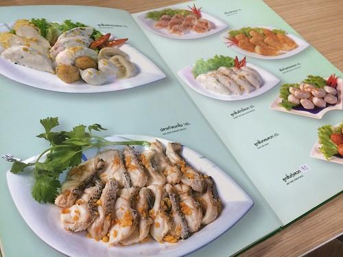 Jian Lukjin Plaa menu 2