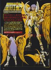 [Comentários]Saint Cloth Myth EX - Soul of Gold Mu de Áries 17051301457_997a0b7021_m