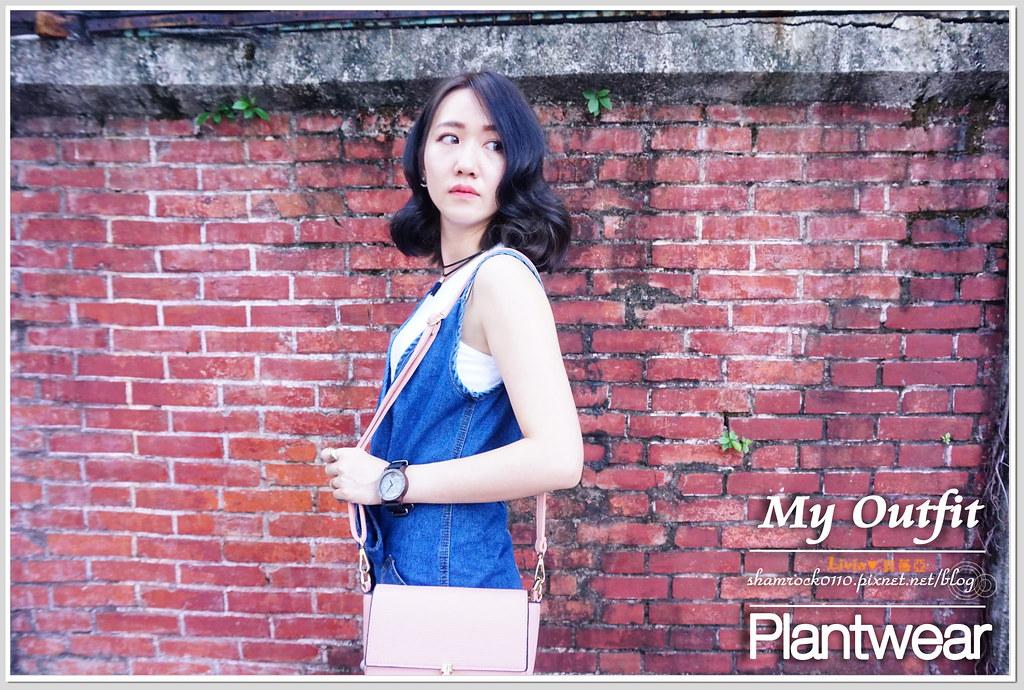 Plantwear木錶 - 19