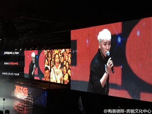 BIGBANG Fan Meeting Shanghai Event 1 2016-03-11 (2)