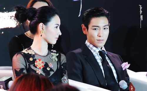 TOP Shanghai Press Con OUT OF CONTROL 2016-06-14 (122)