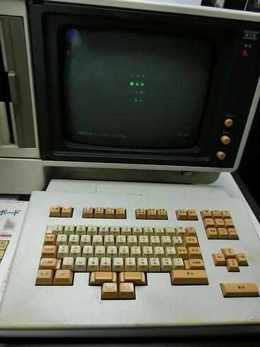 CIMG5207