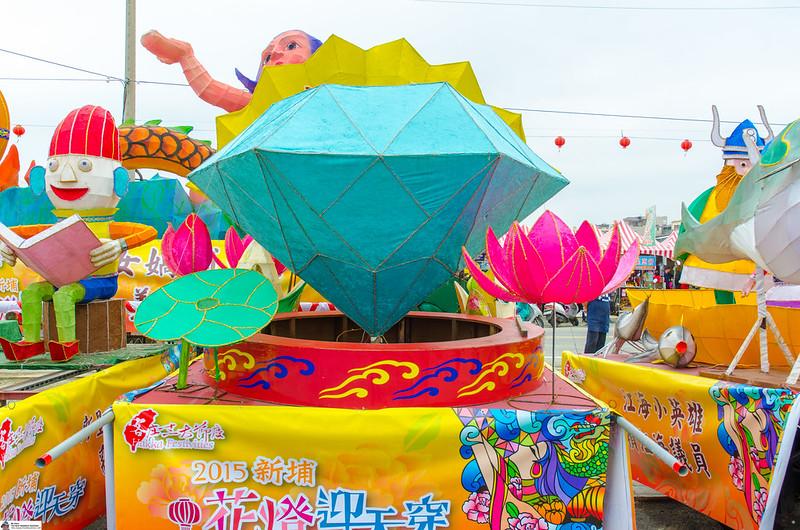 Xinpu Hakka Festival