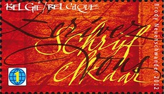 04 CALLIGRAPHIE carnet timbrea