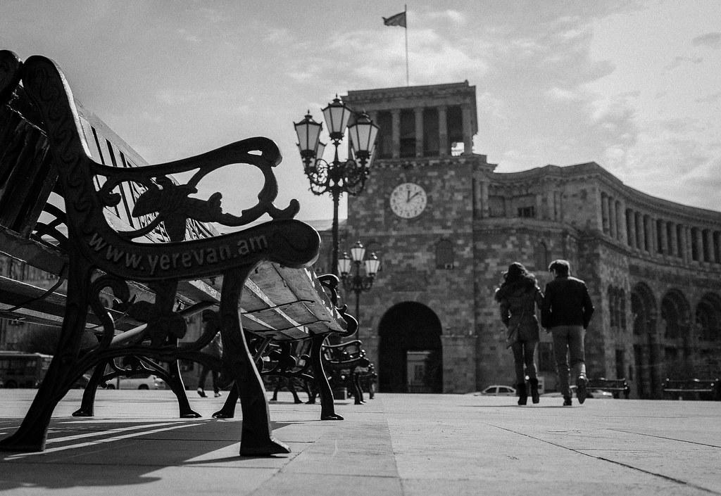 Yerevan Stadt online