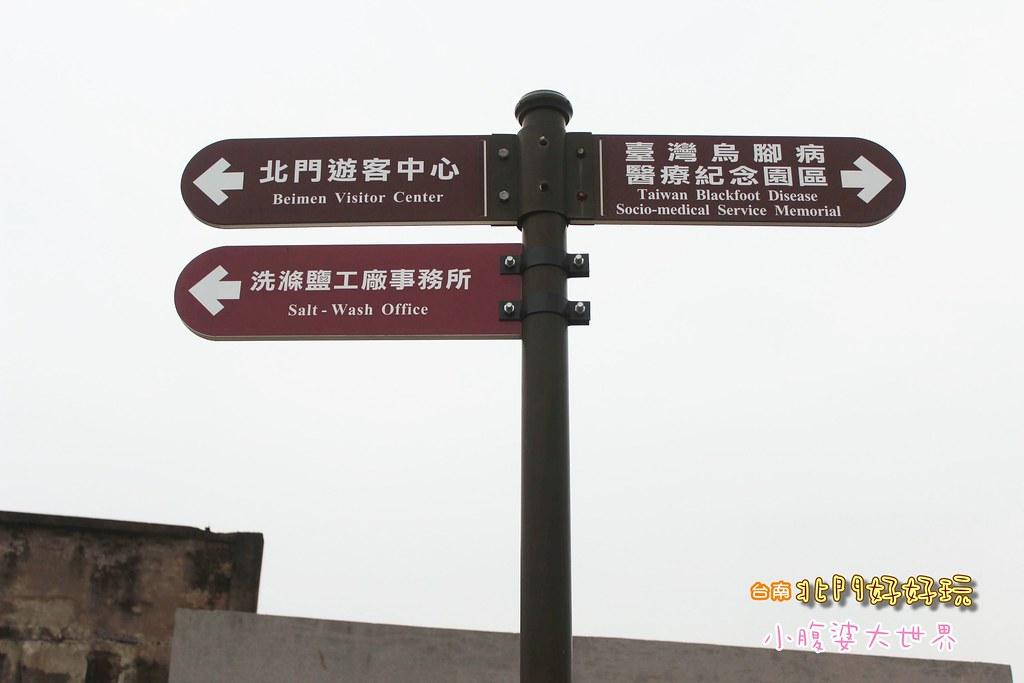 台南北門 001