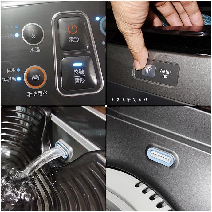 12 Samsung 雙效手洗 ActivDualWash 洗衣機