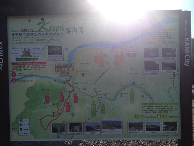 可児川下流域自然公園  周辺観光案内図