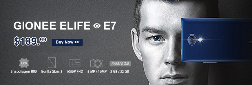 E7 banner