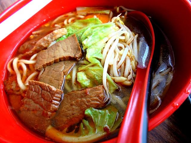 Kong Ma Ma beef noodles 1