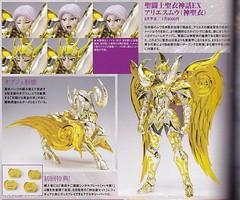 [Comentários]Saint Cloth Myth EX - Soul of Gold Mu de Áries 16648044283_e81785652e_m