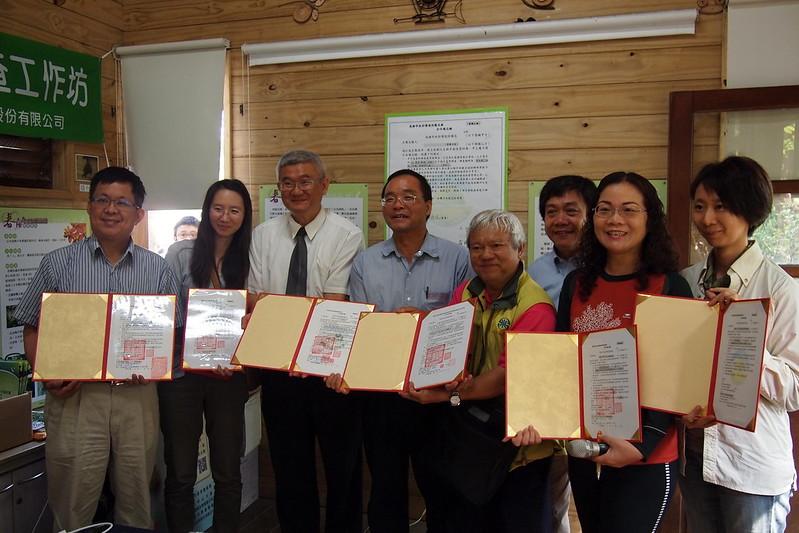 環保局與民間團體簽署合作備忘錄
