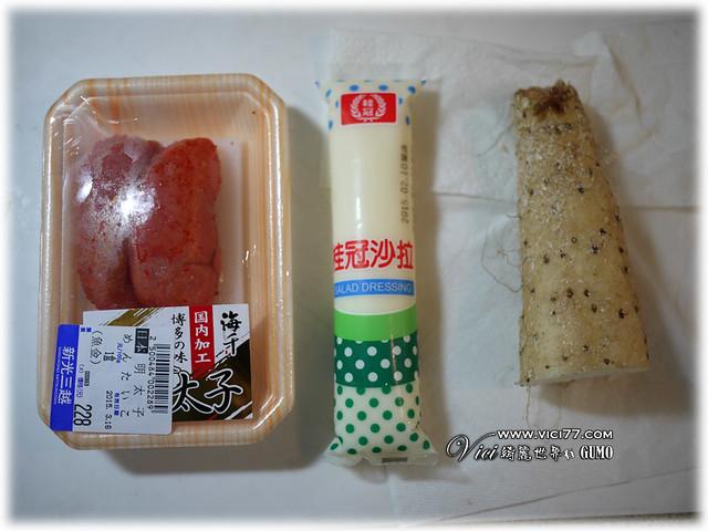 0317明太子焗山藥001