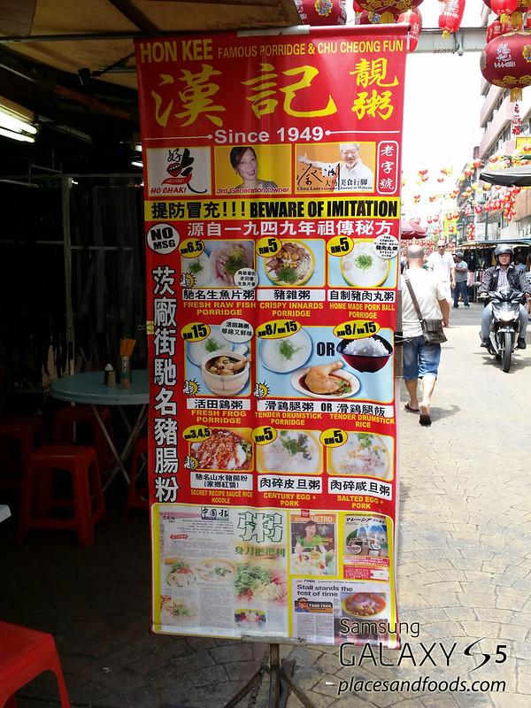 hon kee petaling street banner