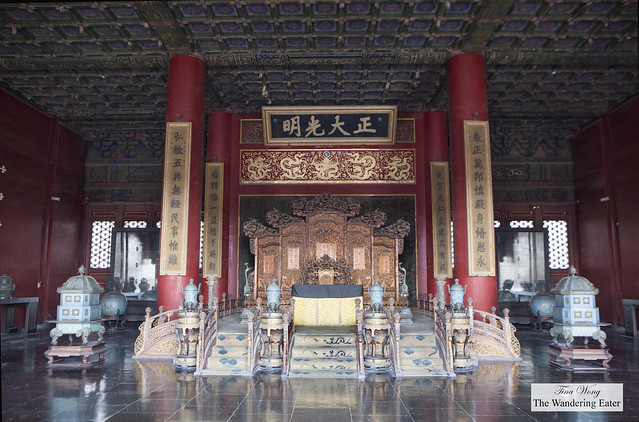 Hall of Union and Peace (Jia Tai Dian) at Forbidden City, Beijing, China