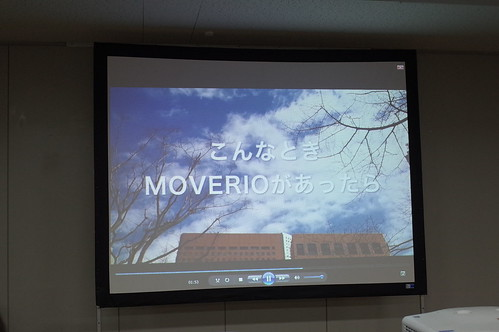 EPSON MOVERIO BT-200 37