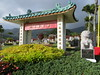 Gateway, Manoa Chinese Cemetery