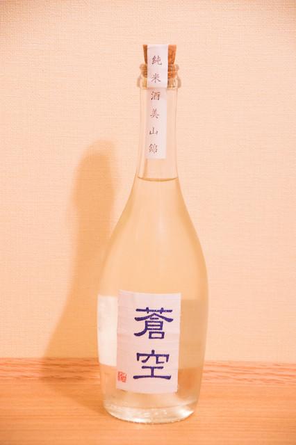蒼空 純米酒 美山錦