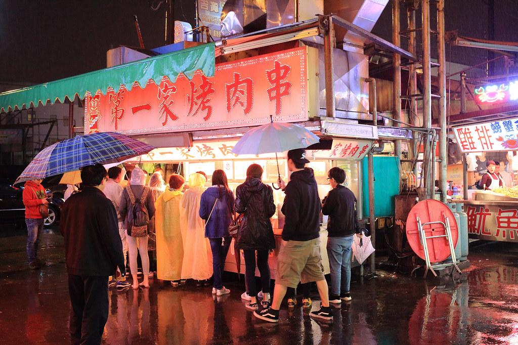 20150326-5花蓮-第一家烤肉串 (1)