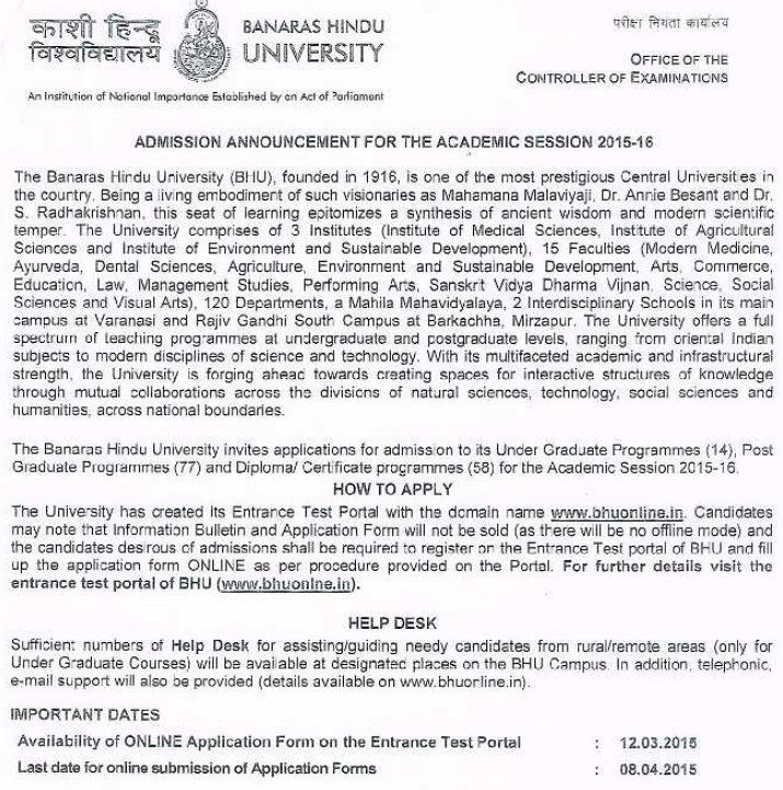 BHU UET 2015 Notification