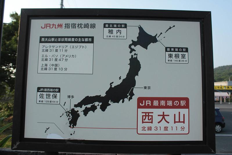20140531-開聞岳-0515.jpg