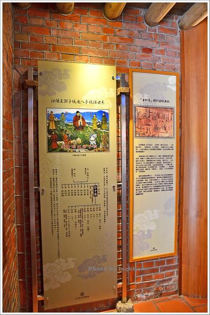 內湖文德站郭子儀紀念館006-DSC_5939