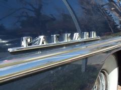 Packard in my neighborhood