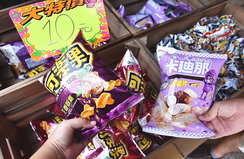 台中獅賣特即期良品進口零食餅乾泡麵30