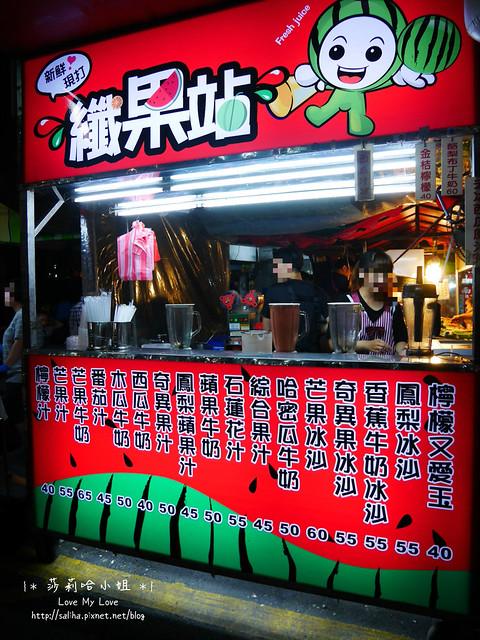 新竹在地美食小吃推薦竹東中央市場夜市 (7)