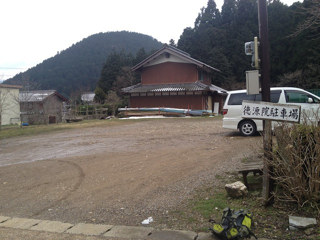 清滝山 徳源院 駐車場