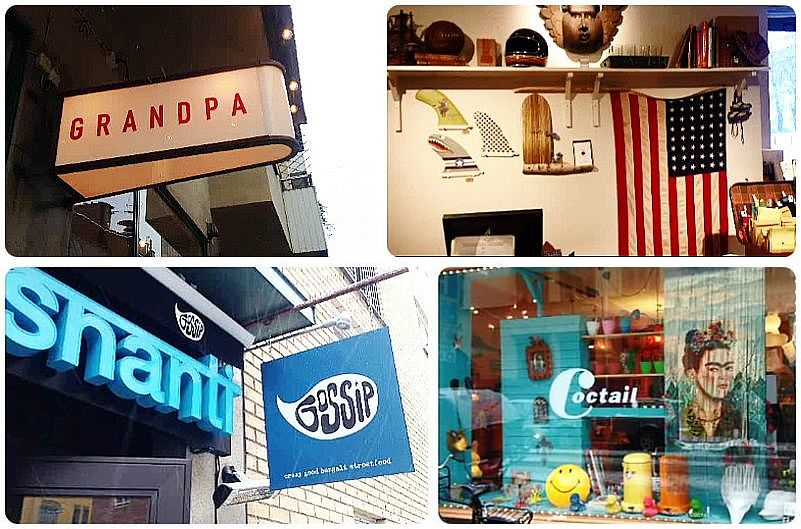 Stockholm independent stores