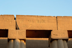 Amun Erased from Inscriptions