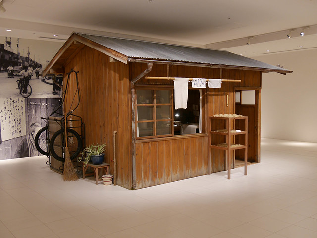 Replica of Momofuku's Wooden Shed