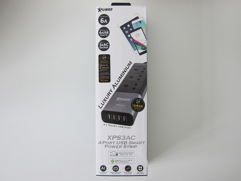 XPower 3 Socket Power Strip With 4 USB Ports - Box Front
