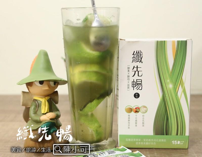 我的生活,收藏品杯緣子分享,看展覽 @陳小可的吃喝玩樂