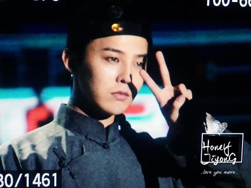 BIGBANG Chongqing FM Day 3 2016-07-02 (97)