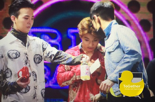 BIGBANG FM Guangzhou Day 3 2016-07-09 (280)