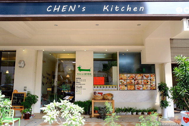 Chen S Kitchen Menu Pensacola