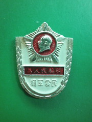 Support the army   take good care of the people 拥军爱民