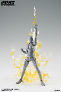 魂 黃色/藍色 閃電特效配件 魂EFFECT Thunder Yellow Ver./ Blue Ver.