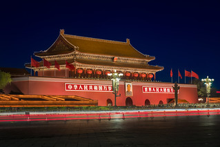 Forbidden City & Blue Hour