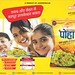 NAMANS POHA AD CTC (10-03-2015) by Jhandewalas Foods Private Limited
