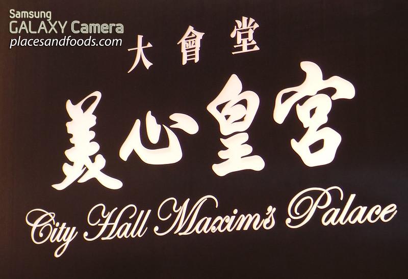city hall maxims palace logo