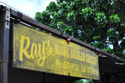 Ray's Kiawe Broiled Chicken - Haleiwa | North Shore