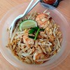 Shopping mall pad thai wasn't bad!